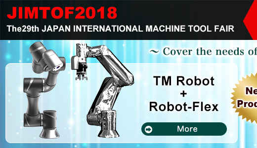 Exhibit JIMTOF2018 the29th JAPAN INTERNATIONAL MACHINE TOOL FAIR
